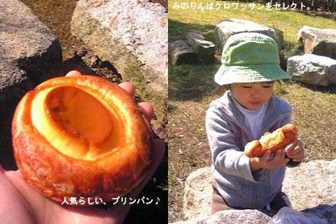 10.22ぱんやパン.jpg