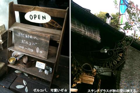 11.1ゼルコバ突撃.jpg