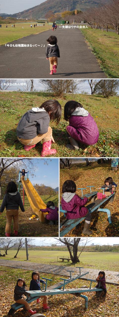 12.13幼稚園.jpg