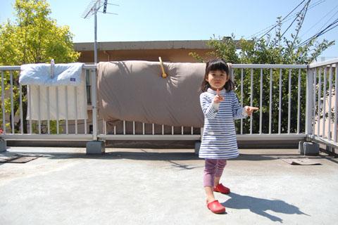 4.25ベランダ紹介.jpg