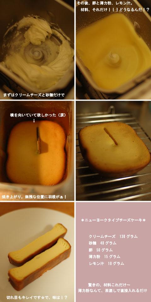 6.21チーズケーキ.jpg