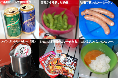 8.14日の食材.jpg