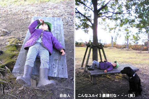 12.4寝てる人.jpg