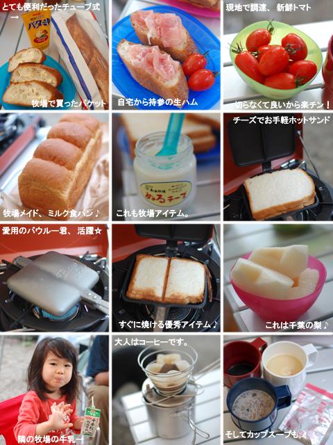 8.15朝食.jpg