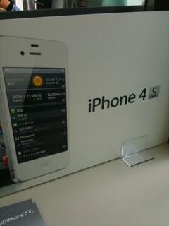 image-20111019164252.png